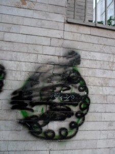 iran death to dictator